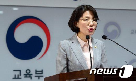 [사진]취임사하는 박춘란 교육부 차관
