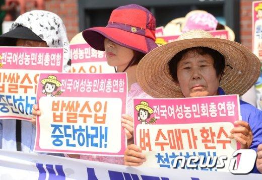 [사진]'벼 수매가 환수 철회하라'