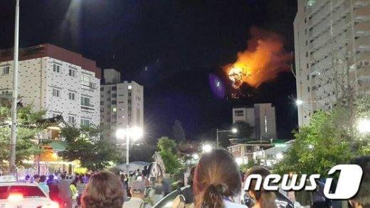 수락산 산불현장(독자제공)© News1