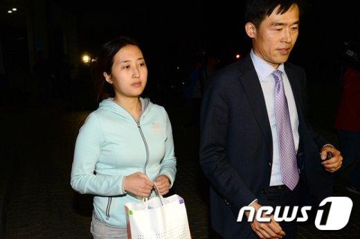 [사진]검찰청 나서는 정유라