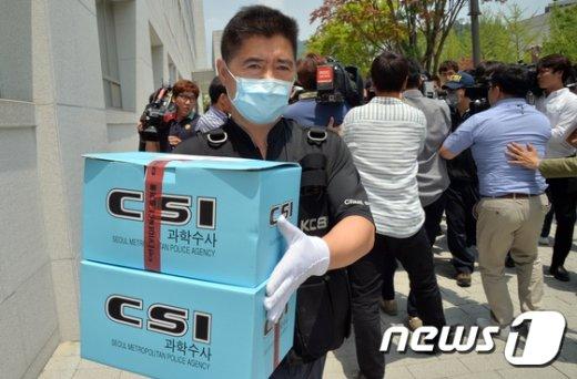[사진]과학수사대 연세대 폭발물 사건 증거물 확보