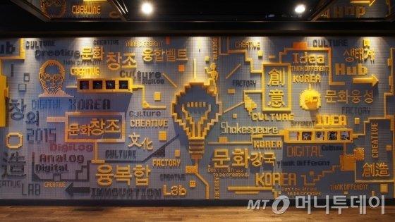 서울 상암 CJ E&M 센터에 설치된 레고 아트월. 총 7만여개의 브릭이 사용됐다./사진제공=김학진 브릭아티스트