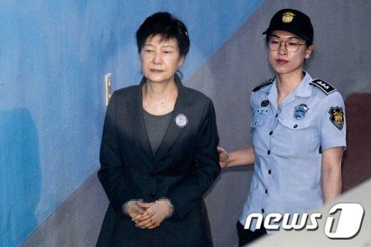 박근혜 전 대통령. 2017.6.20/뉴스1 © News1 성동훈 기자