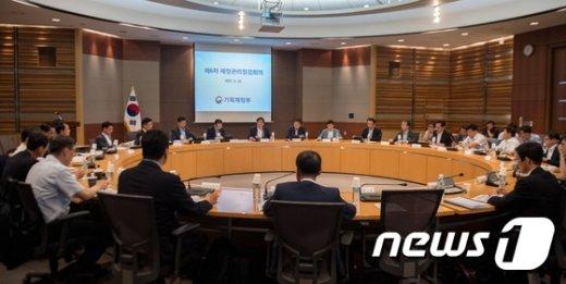 [사진]제6차 재정관리점검회의