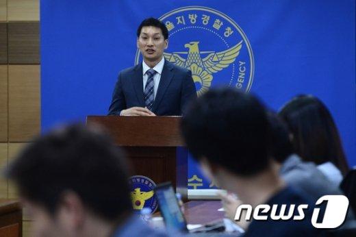[사진]약 7억원 갈취한 조폭들 '지급정지 제도 악용'