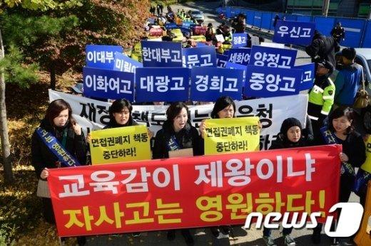 (자료사진) /뉴스1 © News1 한재호 기자