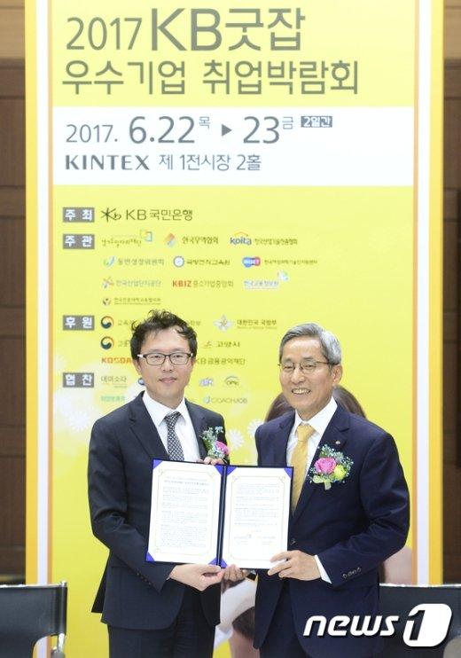 [사진]KB굿잡 우수기업 취업박람회 '일자리 창출을 목표로'