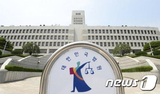 서울 서초구 대법원. 2017.6.20/뉴스1 © News1 신웅수 기자