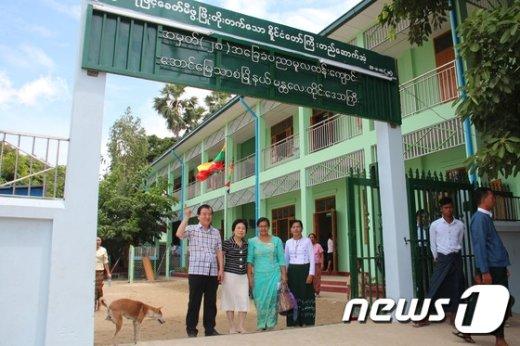 김재옥씨의 후원금으로 지어진 미얀마 미야난다르 지역학교(월드비전 제공).© News1