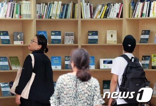 [사진]'대통령의 서재'展