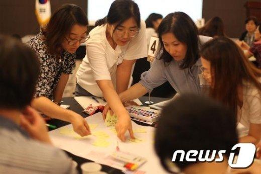 교사공동체 수업콘서트 모습. (교육부 제공) © News1