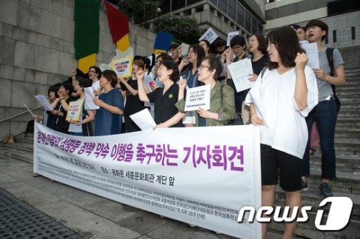 [사진]성평등 공약 이행 촉구하는 여성단체