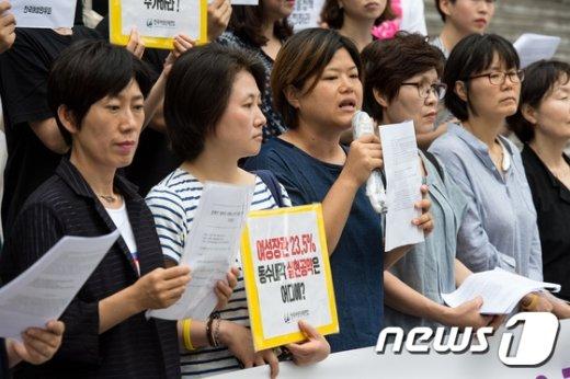 [사진]한국여성단체연합 '성평등 공약 이행하라'