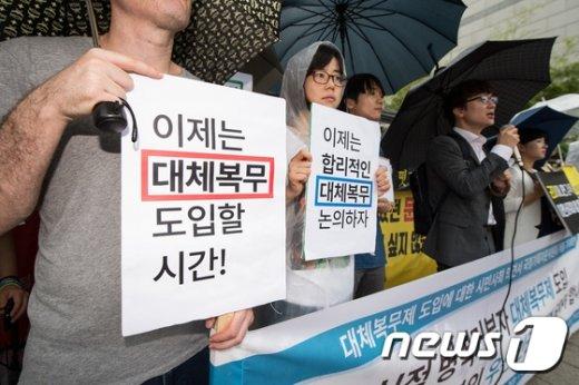 [사진]대체복무제 도입 촉구 기자회견