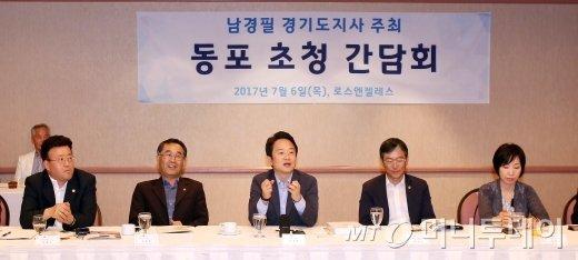남경필, 美서 中企 진출 지원 전문 마케팅사와 협약