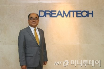 DREAMTECH CEO Kim Young-ho /Photo by Editor Song Ki-woo