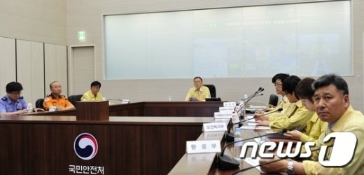 [사진]장마기간 집중호우 대비 긴급영상대책회의
