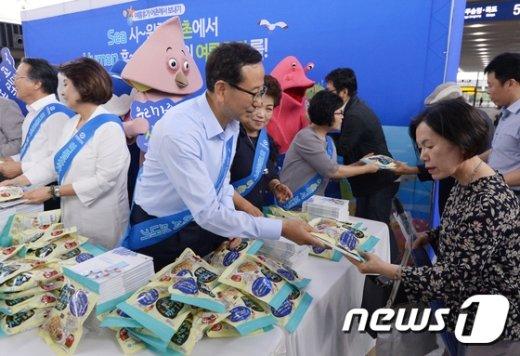 [사진]'여름휴가 어촌에서 보내기 캠페인'