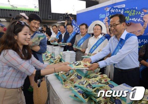[사진]수서역에서 열린 여름휴가 어촌에서 보내기 캠페인