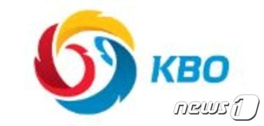 한국야구위원회 로고(제공=KBO). © News1