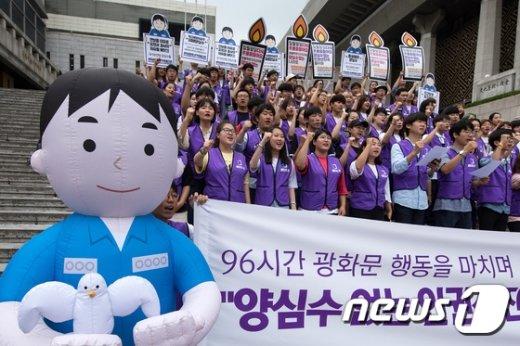 [사진]'양심수 전원 석방하라'