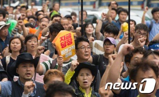 [사진]7.8 민중대회 '비정규직 철폐하라'