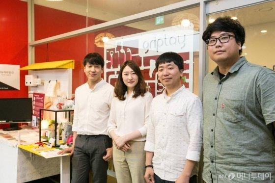 그립플레이와 함께 하는 사람들.  최윤정디자이너(왼쪽에서 두번째)를 포함해 4명이다./사진=이우기/사진제공=서울시사회적경제지원센터