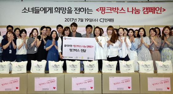 올리브영 임직원들이 직접 제작한 핑크박스를 서울시립청소녀건강센터에 전달하는 모습/사진제공=CJ올리브네트웍스