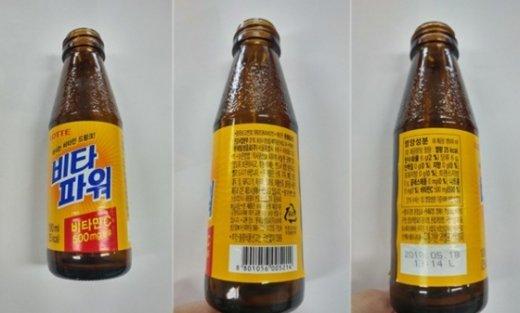 유리조각이 혼입된 롯데칠성음료의 비타파워.(식품의약품안전처 제공) © News1