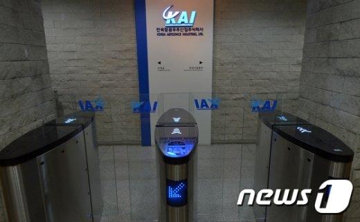 [사진]KAI-협력업체 수상한 자금거래 포착