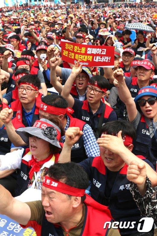 [사진]전국우정노동조합, 결의대회