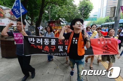 [사진]'반려동물 도살 중단하라'