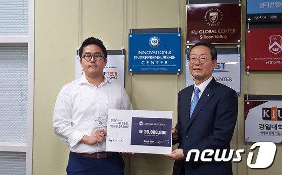(한양대 제공) © News1
