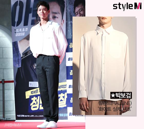 [★그옷어디꺼] '시사회 패션' 박보검 셔츠