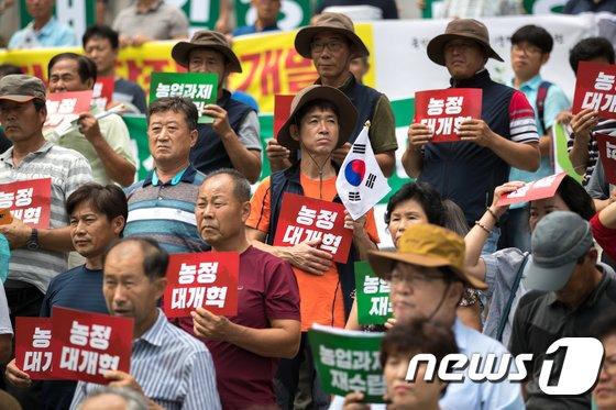 [사진]'농정, 대개혁하라!'