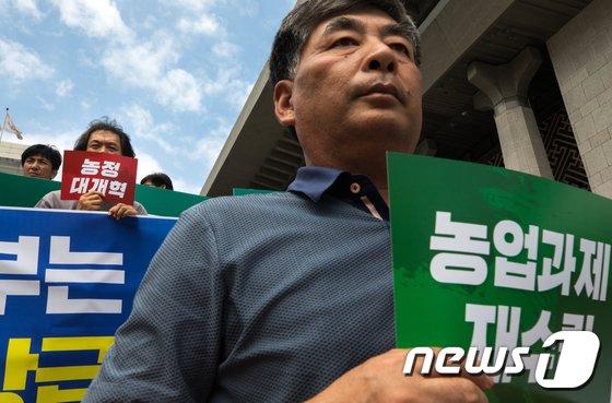 [사진]'문재인 정부의 5개년 계획은 적폐의 연장'