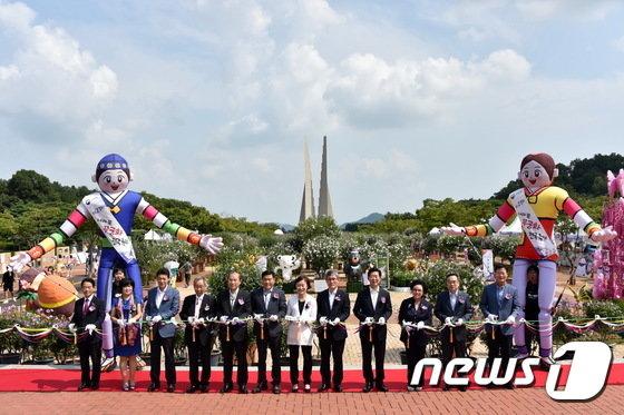[사진] '제27회 나라꽃 무궁화 전국축제' 개막