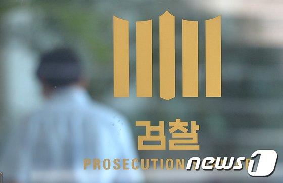 (뉴스1 DB) /뉴스1 © News1