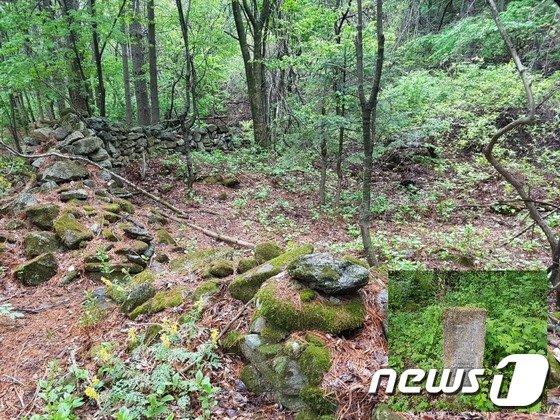 오대산 화전민터 흔적(국립공원관리공단 제공) © News1