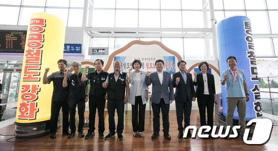 [사진]남북철도 연결 염원을 담아 '파이팅'