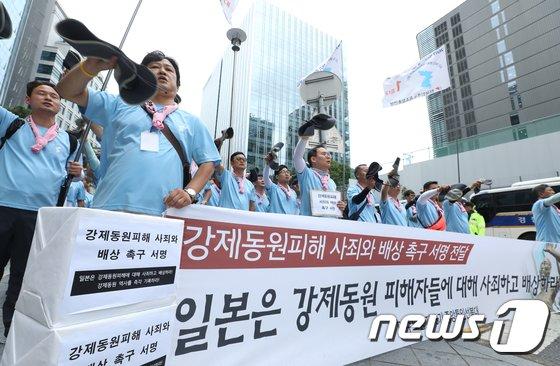 [사진]'일제 강제동원 즉각 사죄를'