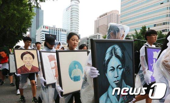 [사진]항일 여성독립운동가들을 기리며