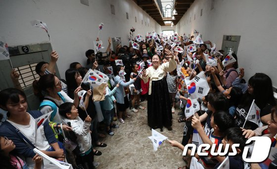 [사진]서대문형무소에 올려퍼지는 '대한 독립 만세'