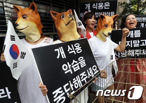 """[사진]8.15 광복절, """"동물학대 적폐 청산하라"""""""
