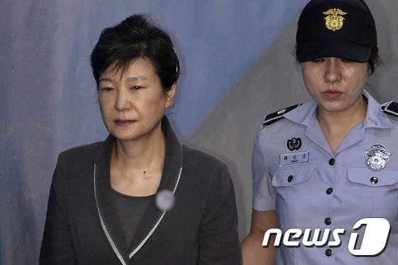 박근혜 전 대통령. /뉴스1 © News1 민경석 기자