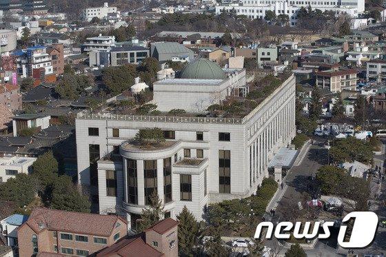 서울 종로구 재동 헌법재판소 전경. 2017.3.10/뉴스1 © News1 사진공동취재단