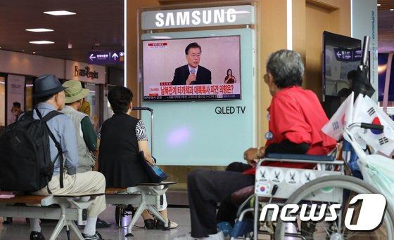 [사진]문재인 대통령 취임 100일 기자회견 지켜보는 시민들