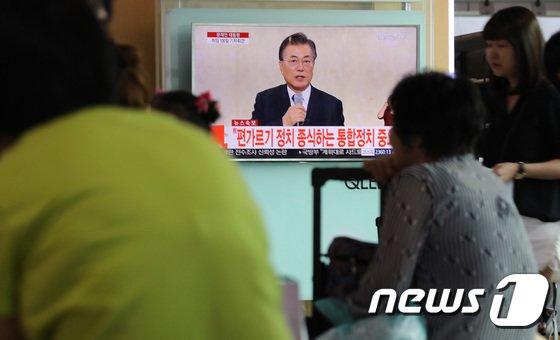 [사진]문재인 대통령 취임 100일 기자회견