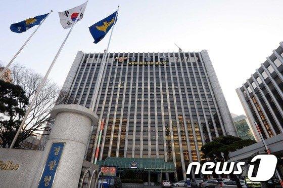 © News1 윤혜진 기자