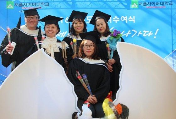 서울사이버대, 19일 졸업 소망 담은 학위수여식 개최